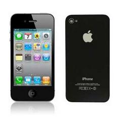 Reparar tapa iPhone 4
